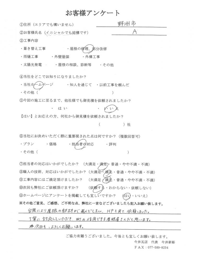 yasu_a